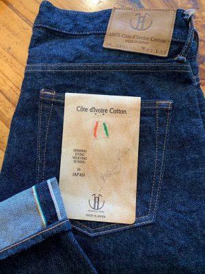 Japan Blue Jeans JB0463 13.5 Oz. Tapered Côte d'Ivoire Selvedge Jeans