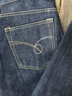 Japan Blue Jeans JB0401S 14.8 Oz. Tapered Texas Cotton Selvedge Jeans